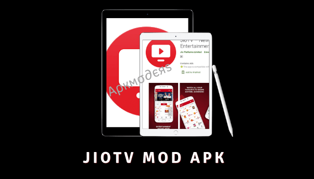 JioTV Cover