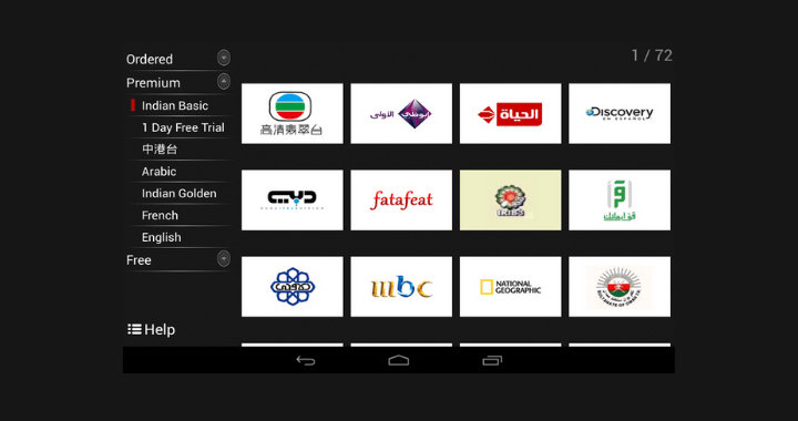 Cloud TV App